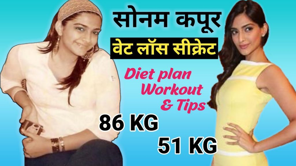 Sonam Kapoor Hair Care